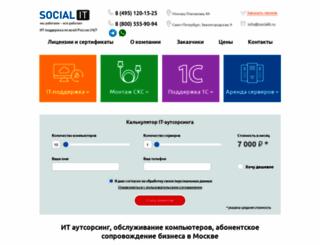 socialit.ru screenshot