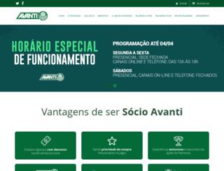 socio-palmeiras.futebolcard.com screenshot