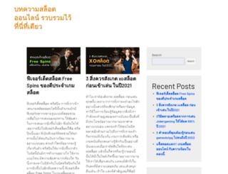 socorro-nm.com screenshot