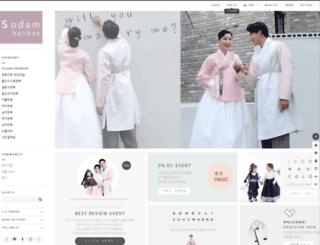 sodamhanbok.com screenshot
