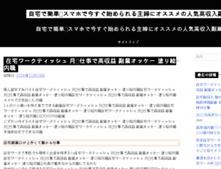 sodankylanilmailukerho.com screenshot