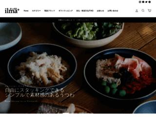 sodateru-dougu.jp screenshot