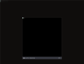 sodium-p.co.kr screenshot