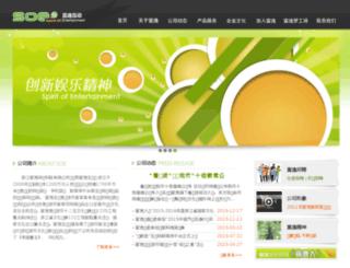 soe-soe.com screenshot