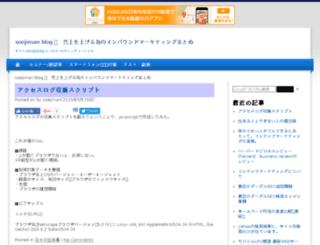 soejimakeiichi.com screenshot