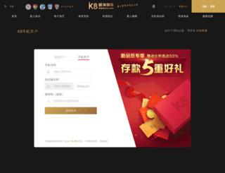 sofasofabord.net screenshot