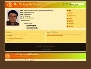 soffianian.iut.ac.ir screenshot