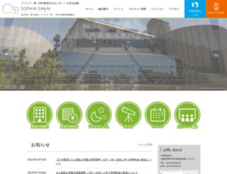 sofia-sakai.jp screenshot
