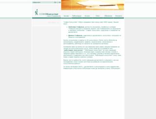 sofiaconsulting-bg.com screenshot