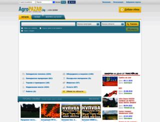 sofiya.agropazar.bg screenshot
