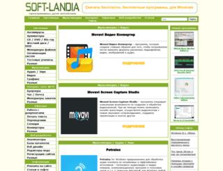 soft-landia.ru screenshot
