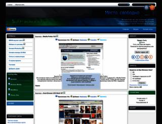 soft-zakaz.at.ua screenshot