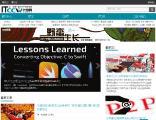 soft.ccw.com.cn screenshot