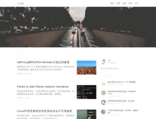 soft.gongzi.org screenshot