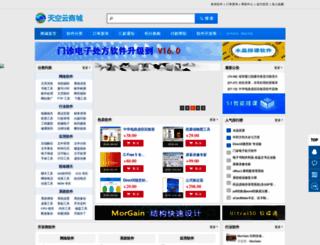 soft.regsky.com screenshot
