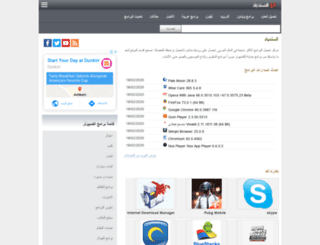 soft.sptechs.com screenshot