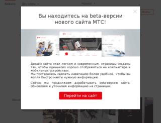 soft.stream24.ru screenshot
