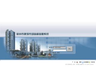 soft.zzjs.gov.cn screenshot