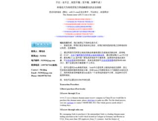 soft123.com screenshot