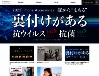 softbankselection.jp screenshot