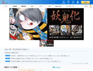 softgarage.co.jp screenshot