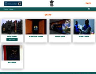 softgen.co.in screenshot