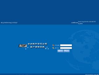 softgoo.com screenshot