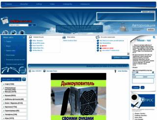 softiks.ucoz.com screenshot