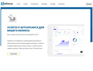 softimus.org screenshot