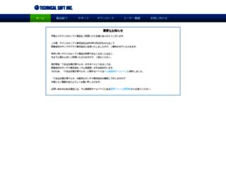 softnet.co.jp screenshot