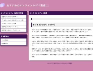softnshop.com screenshot