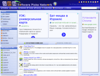 softpicks.softpicks.net screenshot