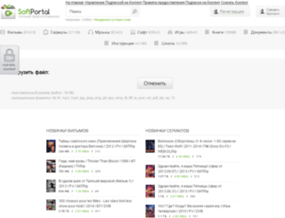 softportall3cc.com screenshot