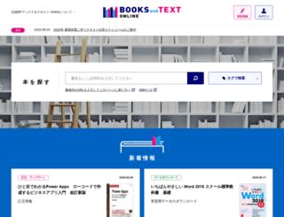 softpress.nikkeibp.co.jp screenshot
