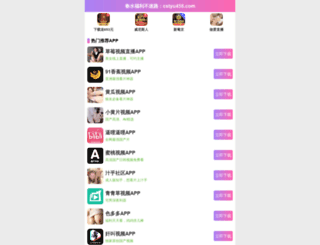 softpsych.com screenshot