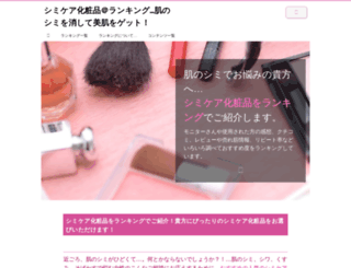 softslist.com screenshot