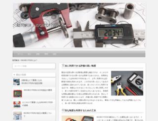 software-review-center.org screenshot