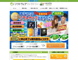 software.factory.co.jp screenshot