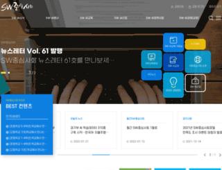 software.kr screenshot