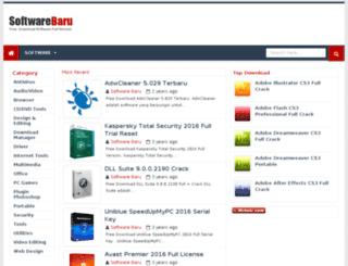 softwarebaru.com screenshot