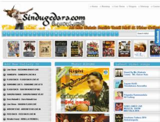 softwaresfree.org screenshot