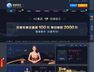 sofu580.com screenshot