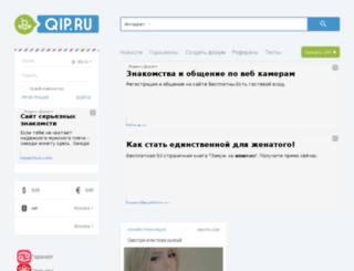 sofykupu.nightmail.ru screenshot