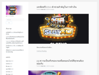 sogennojikken.com screenshot