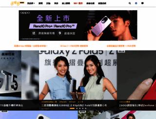 sogi.com.tw screenshot