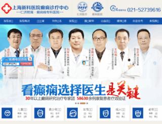 sogou.shshimian.net screenshot