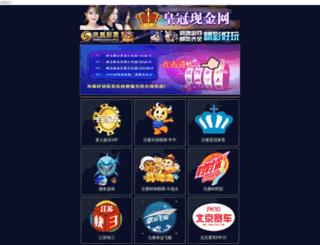 sogoulm.com screenshot