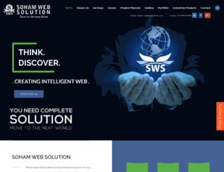 sohamsolution.com screenshot