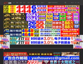 sohbetcafesi.net screenshot