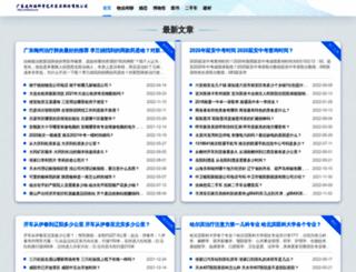 sohbetna.com screenshot